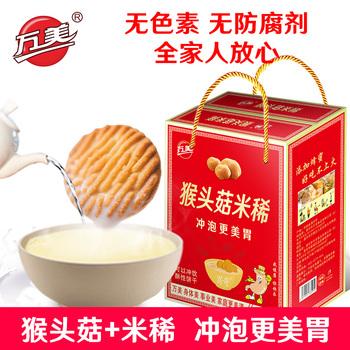 万美猴头菇米稀冲泡米稀无蔗糖饼干