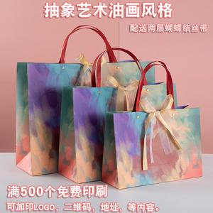 抽象艺术油画礼品袋服装店女装时尚网红纸袋手提袋节日生日纸袋子