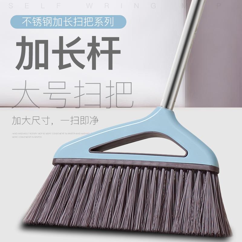 单个家用鬃毛加厚扫把塑料簸箕软毛扫地扫帚笤帚普通普通少吧硬毛