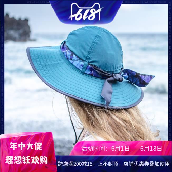 美国Sunday Afternoons防晒户外休闲沙滩帽防紫外线大沿帽可折叠