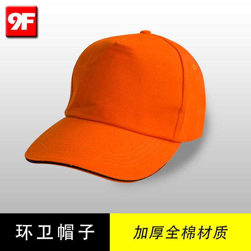 Шапка для санитарии шапка мужской Солнцезащитная шляпа женская солнцезащитная шляпа солнцезащитная шляпа шапка