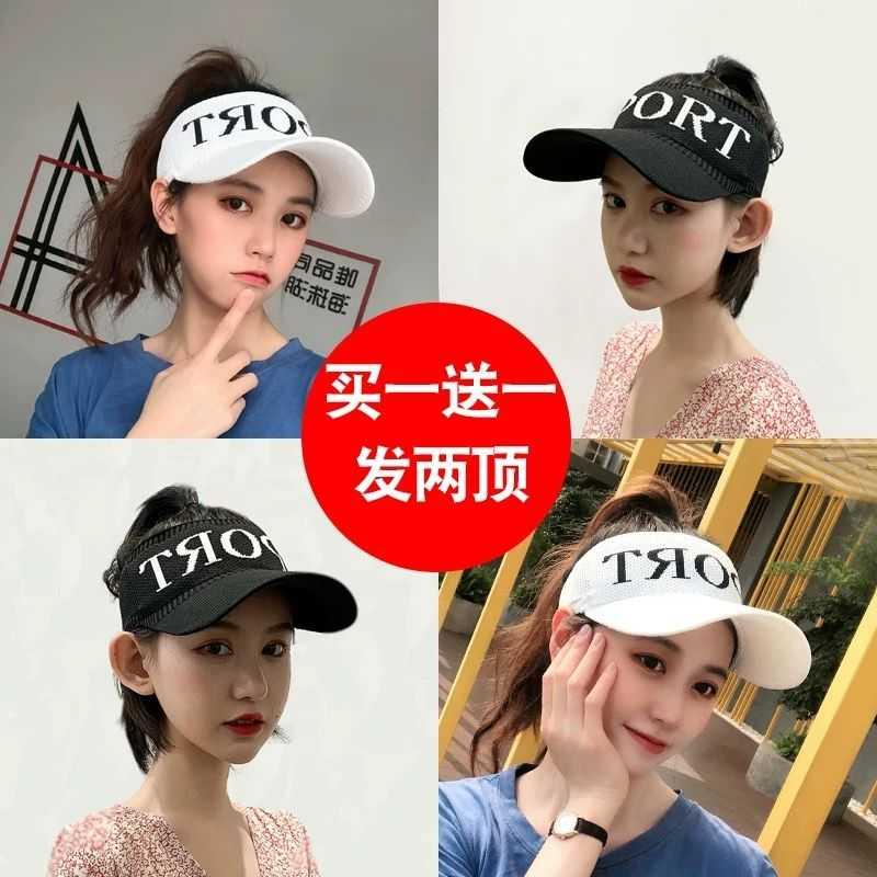 Hat female summer empty top hat casual Korean versatile sports sun protection sun cap cap cap cap outdoor sun hat female