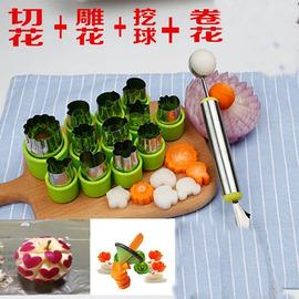 爱心形苹果雕刻刀不锈钢蔬菜水果切花模胡萝卜造型器饼干DIY模具