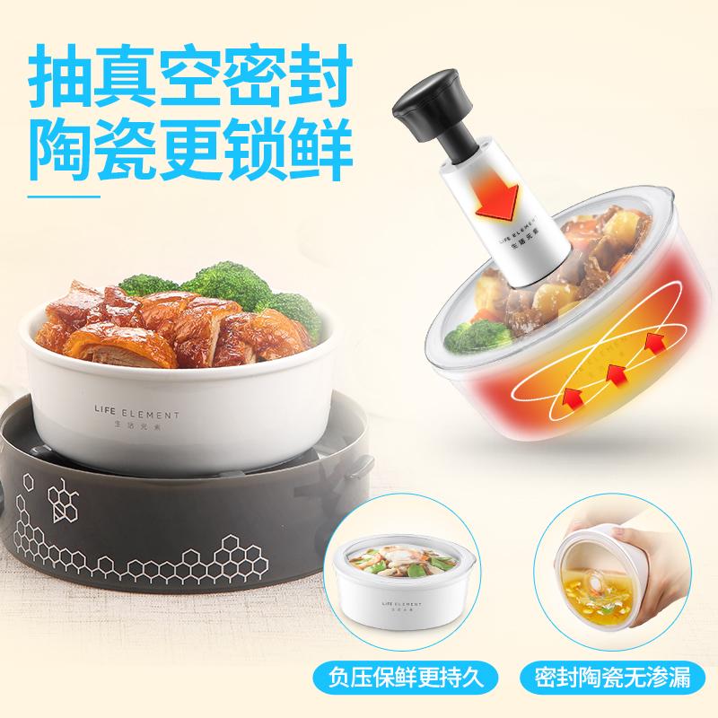 生活元素电热饭盒保温饭盒可插电加热双层便携式蒸煮饭神器上班族