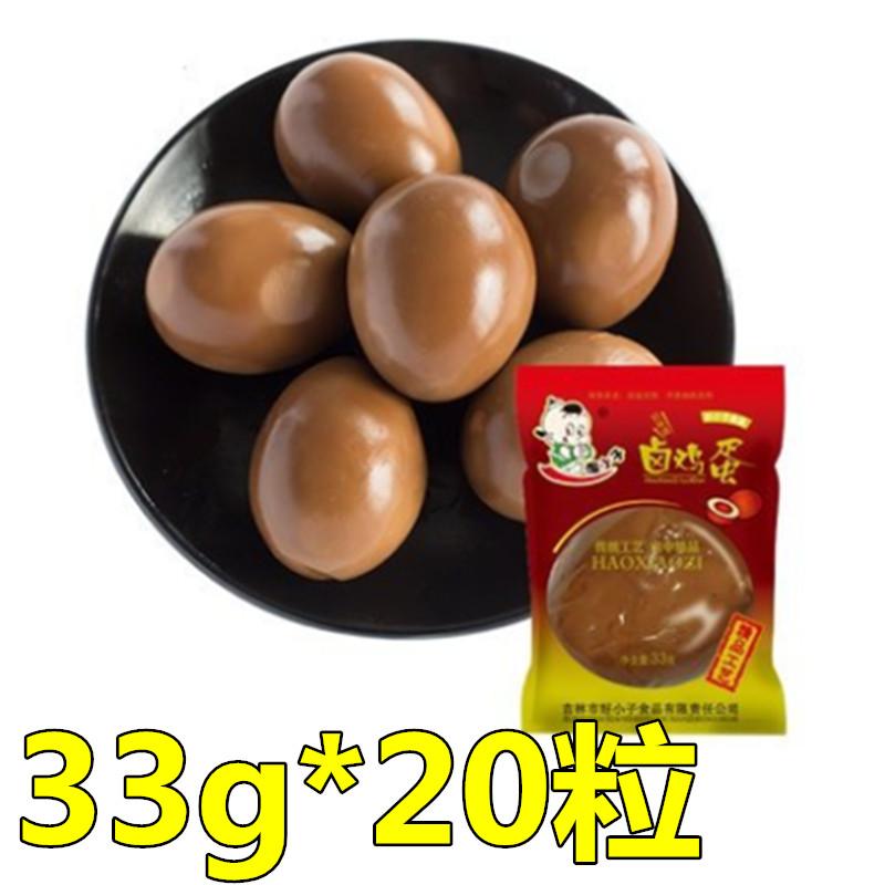 好小子食品卤鸡蛋风味办公室休闲零食泡面搭档五香茶叶蛋33g*20粒