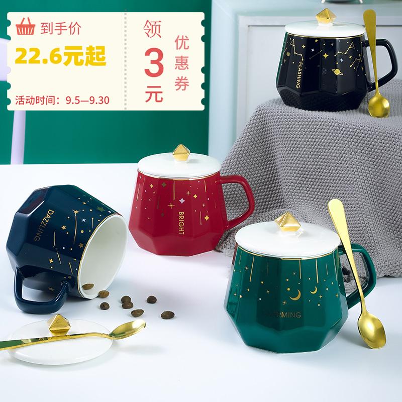 25.60元包邮陶瓷马克杯ins北欧情侣水杯创意个性潮流家用咖啡杯大容量带盖勺