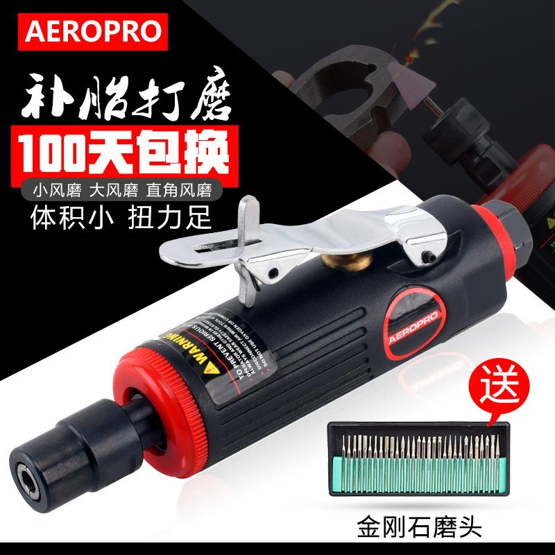 Пневматические инструменты Артикул 546610716119