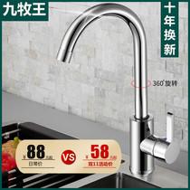 分单冷厨房家用不锈钢净水机配件2智水龙头纯净水器龙头美
