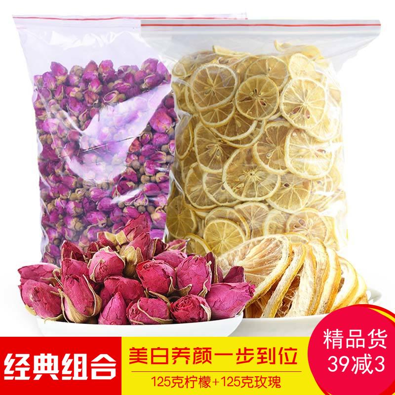 新鲜精选柠檬玫瑰茶花草茶组合柠檬片泡茶干片干玫瑰散装(用4.2元券)