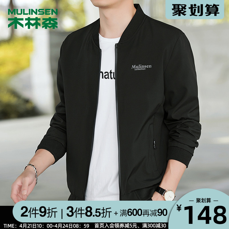Muslinsen men's jacket 2020 new spring and autumn leisure coach trend Korean version of the clothes 2021 coat