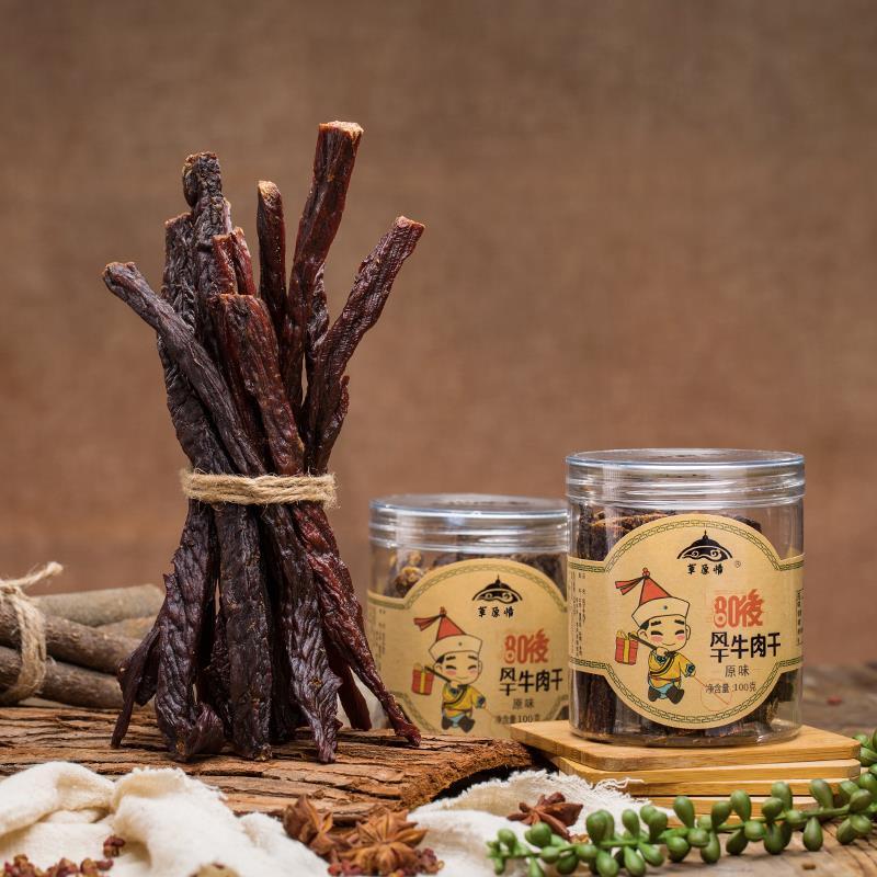 风干牛肉干内蒙古特产散装香辣手撕零食超干牛肉干美味零食
