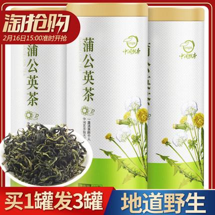 【买1发3】蒲公英茶长白山蒲公英带根干的纯花茶叶非特级野生天然