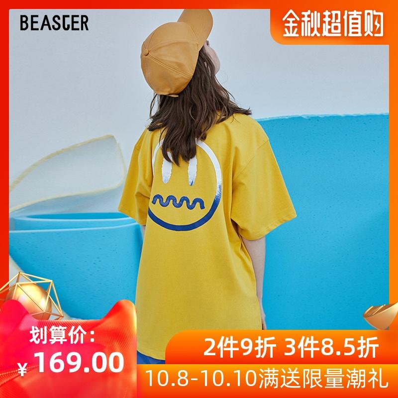 (用10元券)beaster夏季小恶魔鬼脸情侣男t恤
