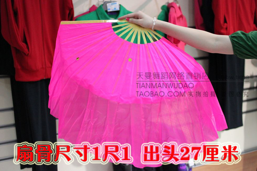 戏曲电木扇子舞蹈扇子双面秧歌扇子化纤扇舞蹈道具扇跳舞扇健身扇