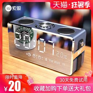 索爱 S 18无线蓝牙音箱超重低音小钢炮迷你手机闹钟小型音响家用车载户外大音量3d环绕电脑影响便携式收音机
