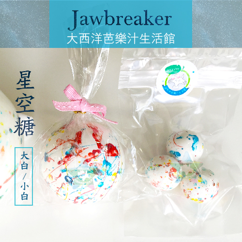Big and small white stock: endless candy from Jawbreaker imported from the United States
