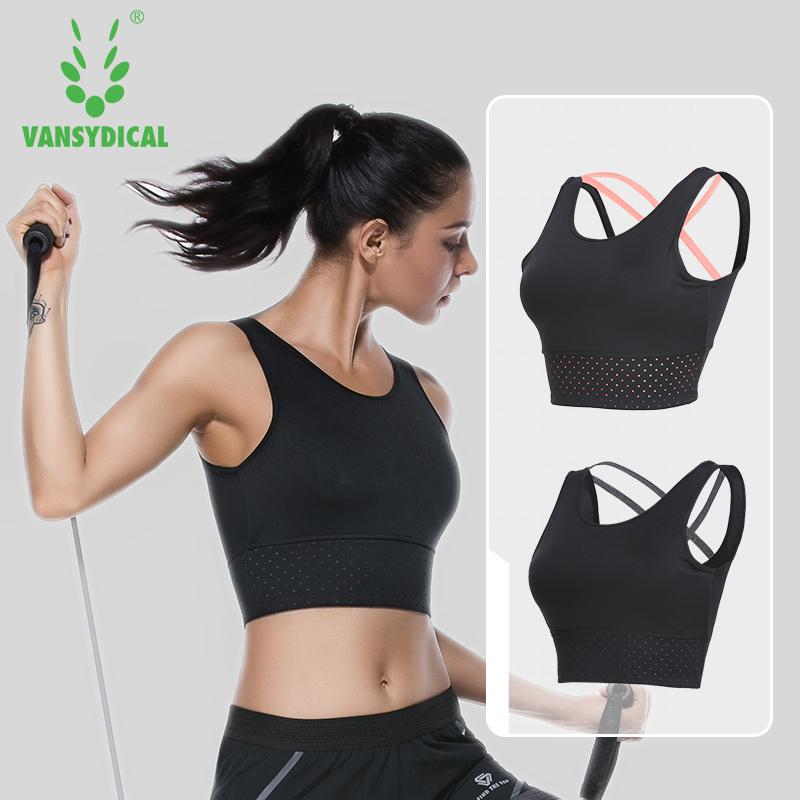 健身运动内衣女瑜伽美背胸衣跑步防震防下垂文胸背心定型聚拢bra