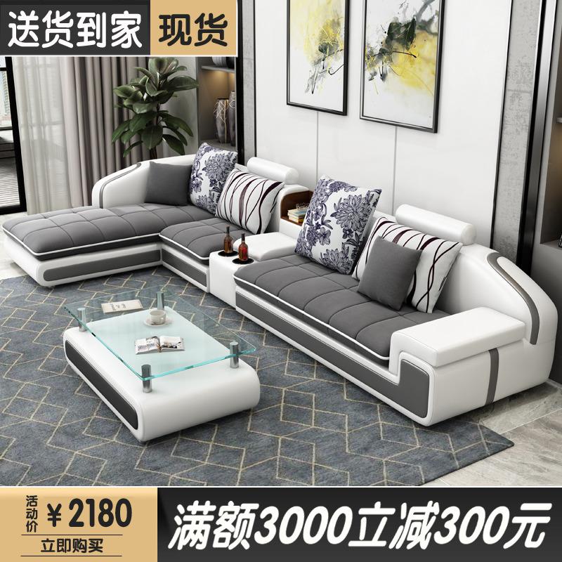 北欧布艺沙发客厅整装简约现代大小户型轻奢风格皮布沙发组合家具