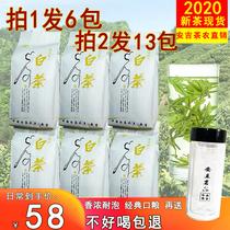2020年新茶叶正宗安吉白茶雨前一级绿茶高山原产地春茶250g散装