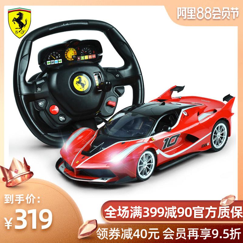 法拉利遥控汽车电动儿童玩具无线遥控赛车男孩重力感应遥控模型车