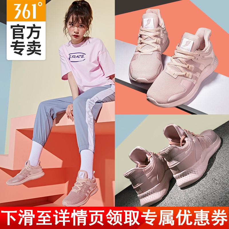 361运动鞋女2020夏季新款361度白色轻便透气正品网面休闲跑步鞋子图片