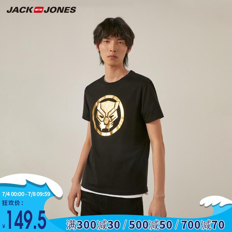 JackJones杰克琼斯漫威联名款夏个性黑豹箔印logo男潮纯棉短袖T恤