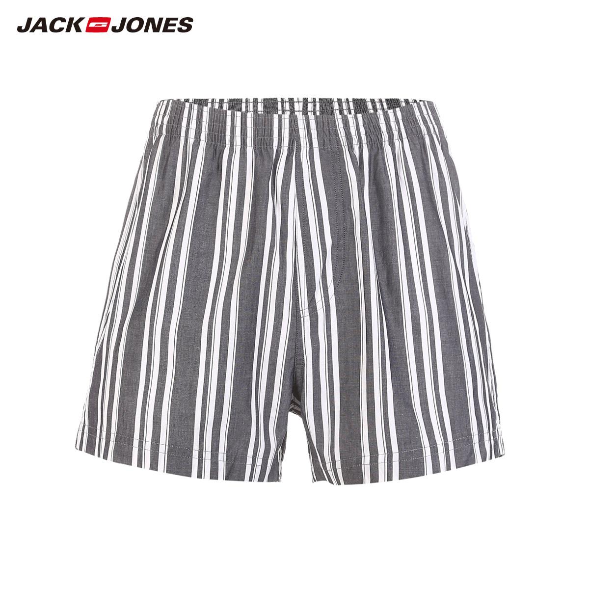 JackJones杰克琼斯男士新款撞色竖条纹舒适纯棉家居四角平角内裤