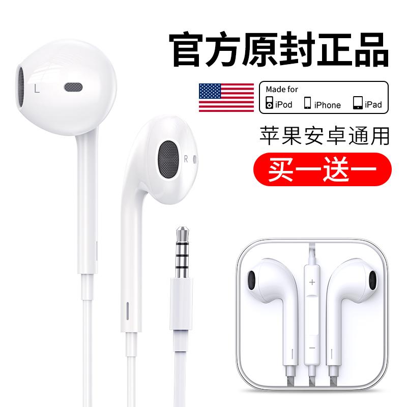 耳机原装正品入耳式通用男女生6s适用iPhone苹果华为vivo小米oppor17手机安卓有线控x9x20重低音炮耳塞高音质