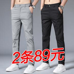 夏季薄款休闲裤男冰丝宽松直筒韩版潮流商务小西裤修身男士长裤子