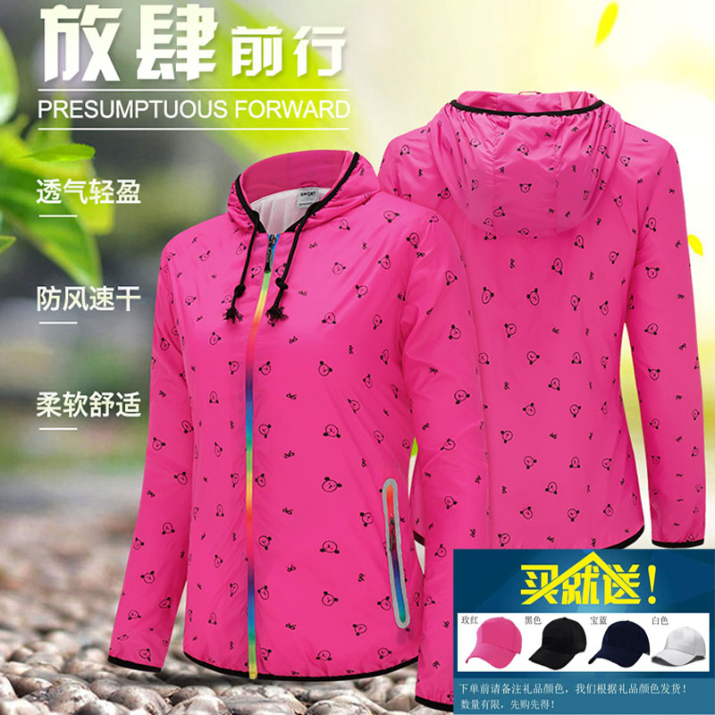 Outdoor double layer sun proof clothing breathable lightweight wear resistant quick drying coat womens skin coat sports windbreaker spring summer autumn winter