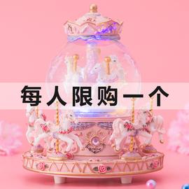 六一儿童节礼物旋转木马音乐盒水晶球八音盒女孩女生小公主61生日图片