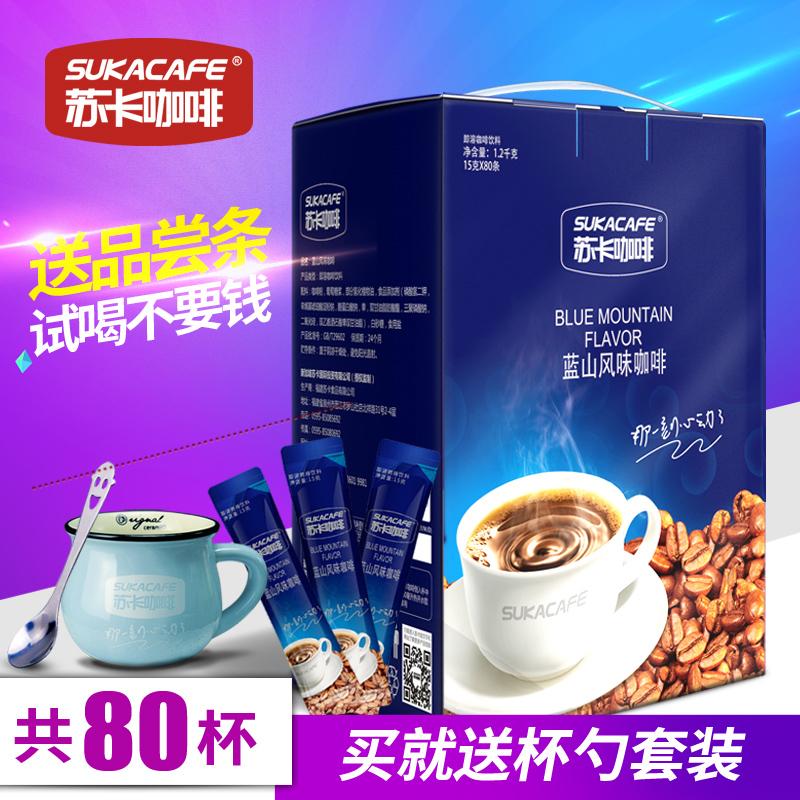苏卡蓝山风味速溶咖啡三合一白咖啡粉特浓80条装南山送杯勺子,可领取20元天猫优惠券