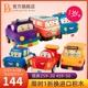 比乐B.toys小回力车男孩汽车迷你软胶惯性滑行儿童玩具车