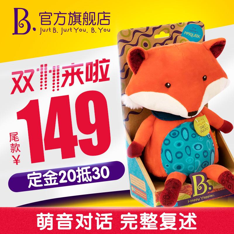Продвижение B.Toys сказать слова из лиса маленький енот кукла плюш успокаивать куклы ребенок головоломка школа язык игрушка