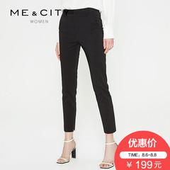 mecity网上和实体店