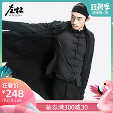 Zuo Du's Modified Han Dress Men's Windshield Tang Dress Men's Zen Dress Buddhist Men's Dress Taoist Coat