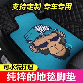 汽车脚垫全包围地毯式卡通适用丰田本田别克大众凌度汽车潮牌定制