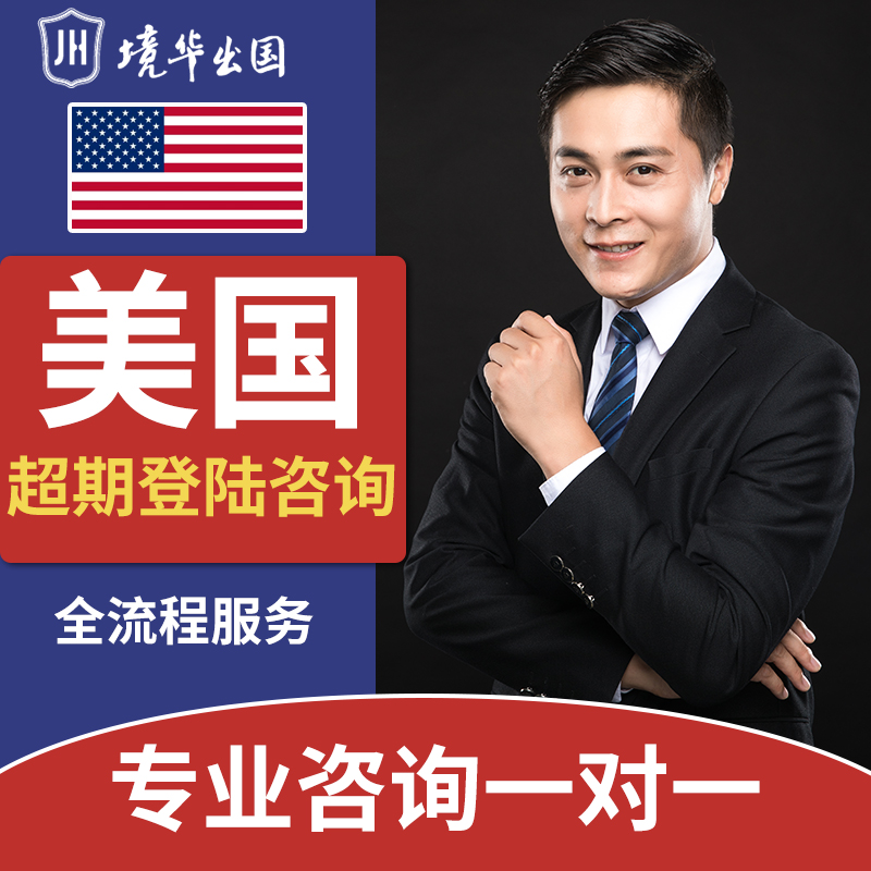 Green card status of going abroad in China and the United States