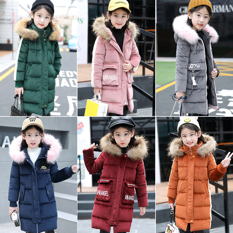Childrens winter clothes 2020 thick cotton padded jacket for children