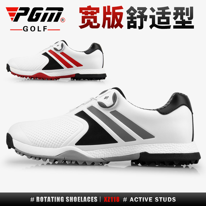 Golf shoes mens waterproof shoes knob laces light, breathable and antiskid spikeless golf shoes PGM