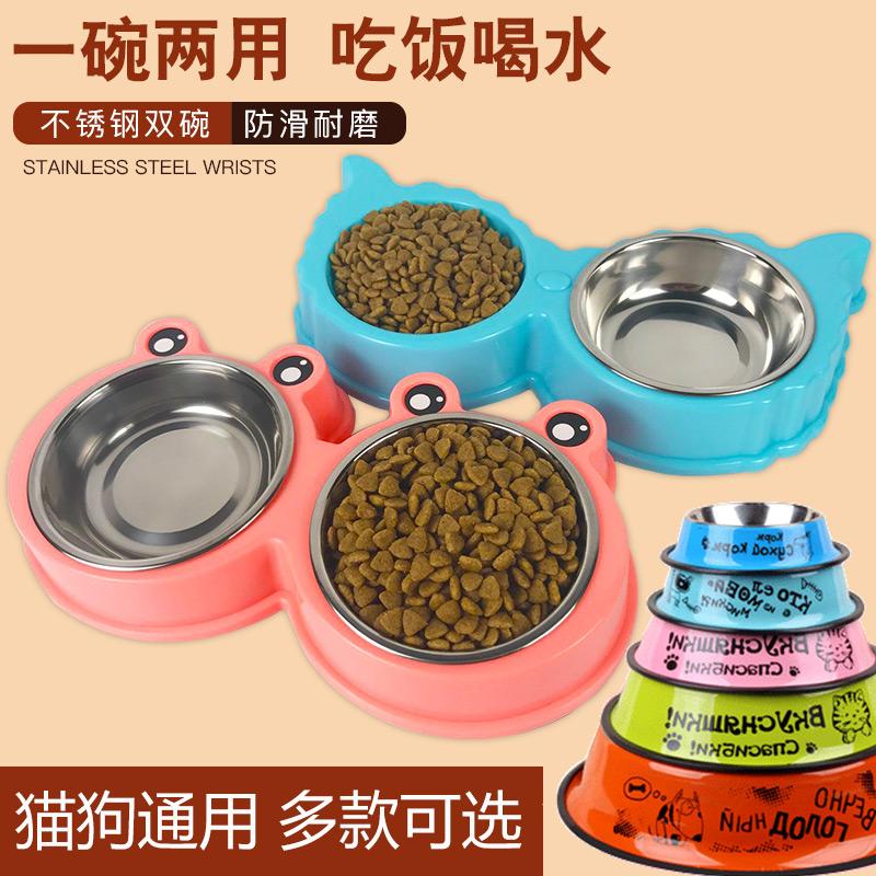 宠物碗狗碗猫碗大号不锈钢狗盆狗食盆泰迪狗狗用品防滑耐磨双碗