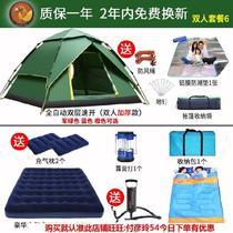 套餐4升级版双层铝杆冷山2air3牧高笛帐篷双人三人户外露营冷山