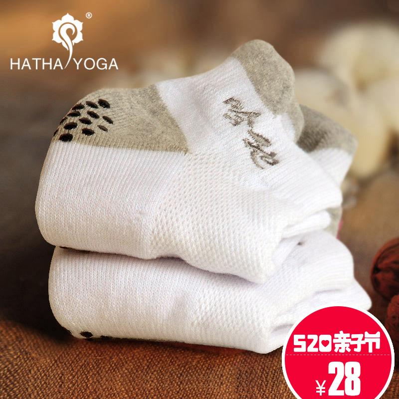 Хатха оригинал нескользящие Йога носки чистый хлопок Весна и лето утепленный Профессиональные носки для йоги Носки для спорта носки