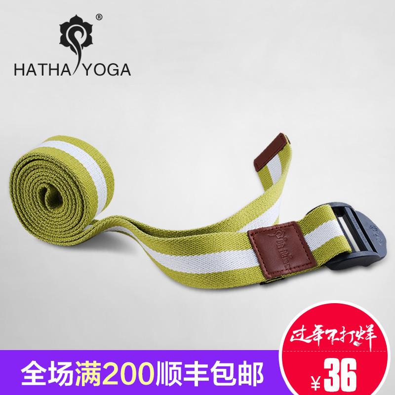Хохотать он тянуть мышца группа растяжка диапазона йога веревка растяжимый перейти упражнение нефрит Цзя растяжка диапазона помощь хлопок растяжимый лента