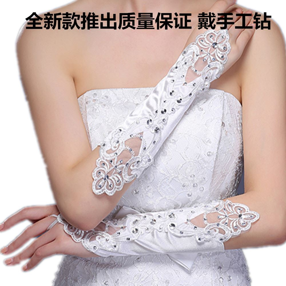 Korean Bridal Gloves WHITE wedding dress long lace embroidery nail pearl dew finger Wedding Gloves Red