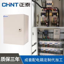 Zhengtai complete set of XL-21 Distribution Box Foundation box JXF Power Capacitor compensation pump fan control cabinet GGD