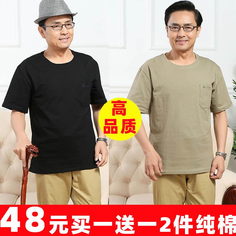 Мужские футболки Артикул 590493197664