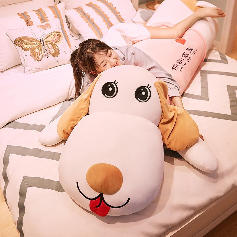 趴趴狗毛绒玩具大熊公仔可爱女生夹腿睡觉礼物床上抱枕布娃娃玩偶