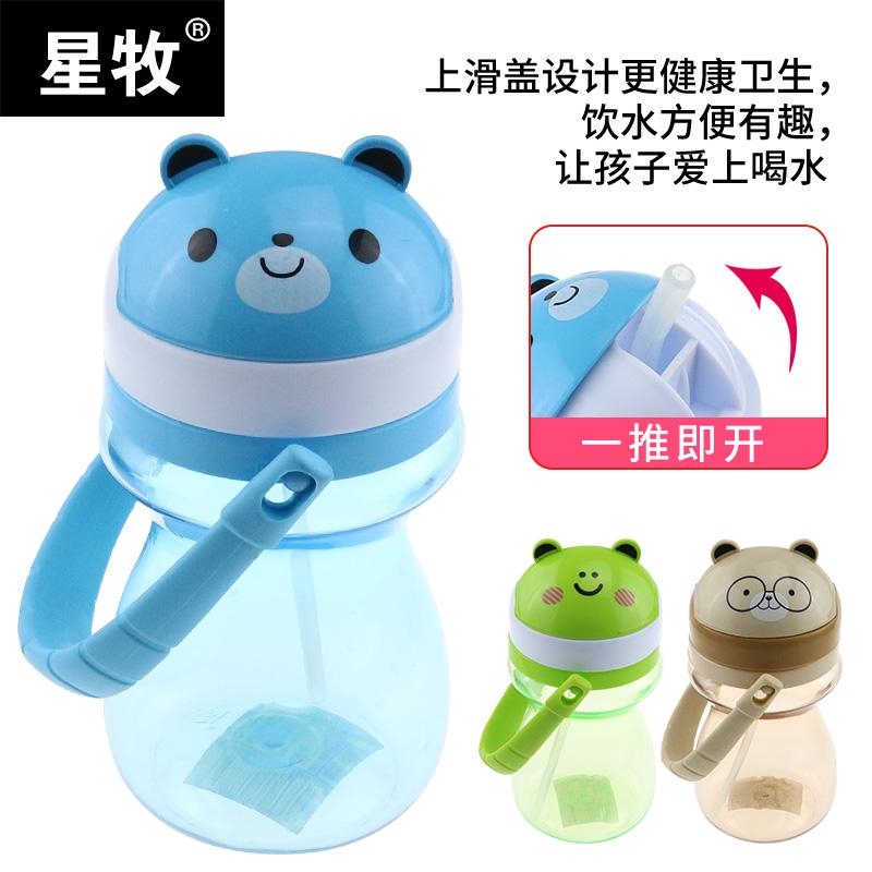 星牧儿童滑盖卡通水壶手提宝宝喝水杯吸管杯手柄背带中秋节