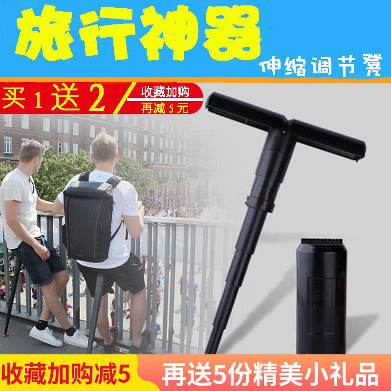抖音旅行随身便携座椅迷你折叠户外钓鱼椅子地铁排队神器伸缩凳子